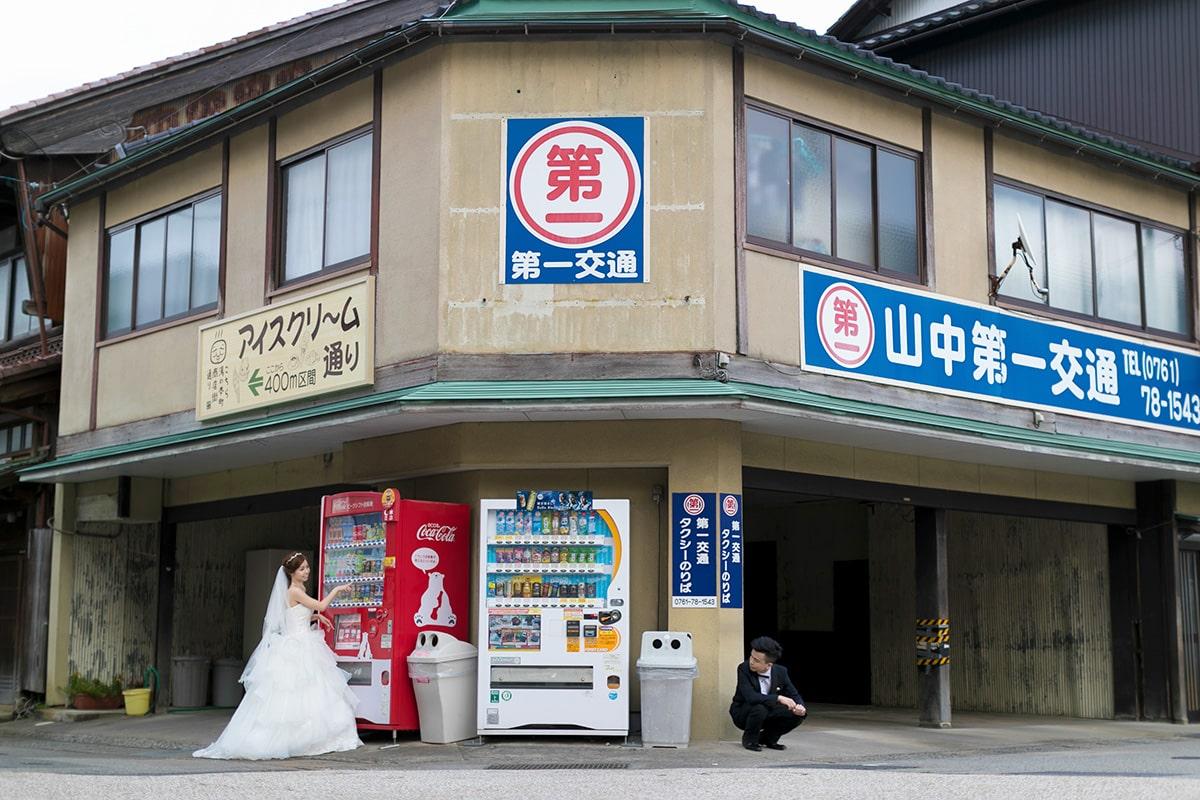 Kanazawa - Labo-la