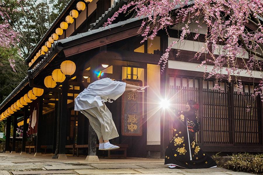 Kyoto - acréée