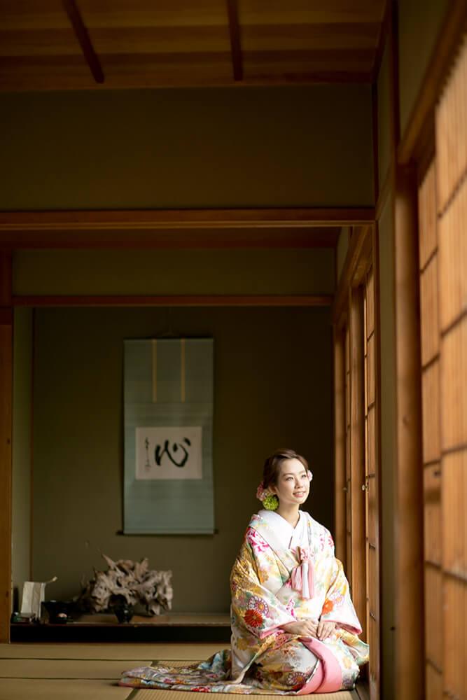 Kyoto - 雅
