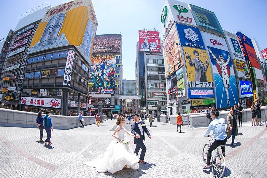 Osaka - 撫子