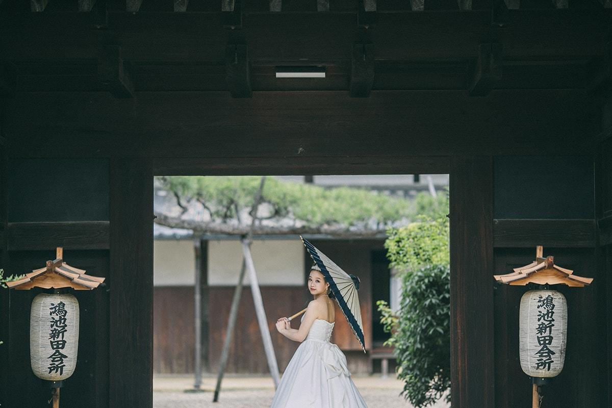 Osaka - labo-la