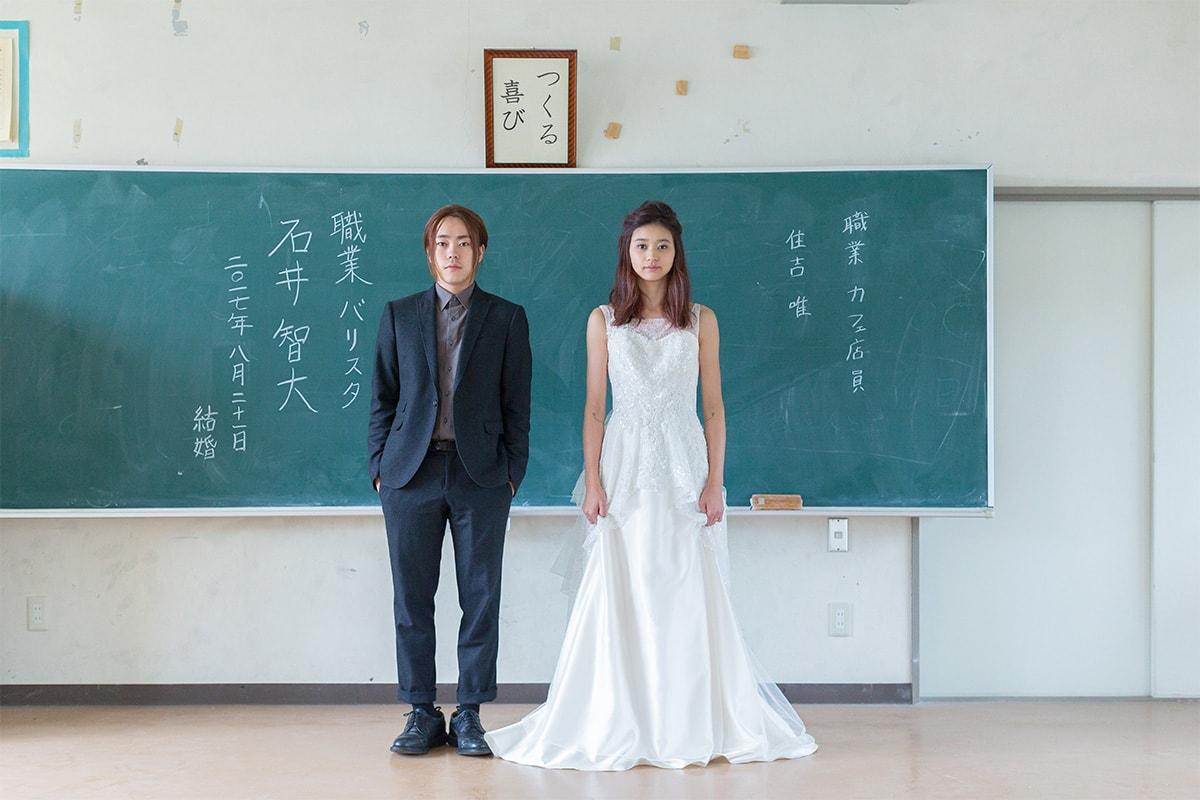 SHODOSHIMA - Premium Plan