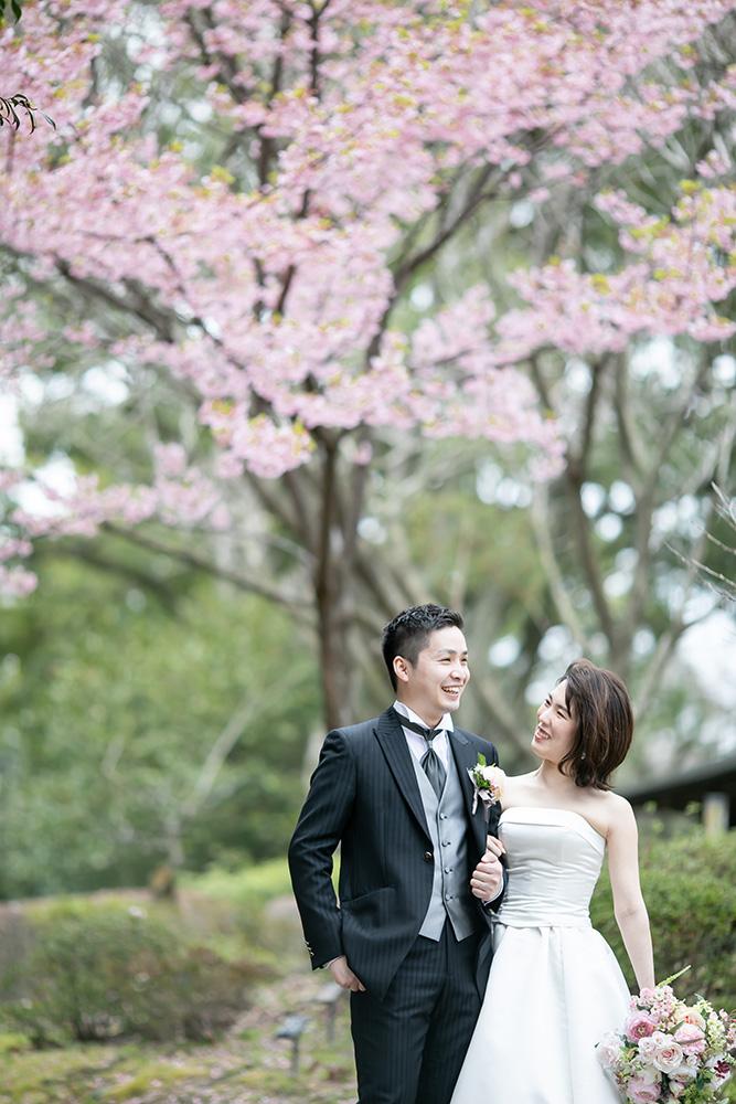 FukuokaZoo& Botanical Garden Fukuoka]