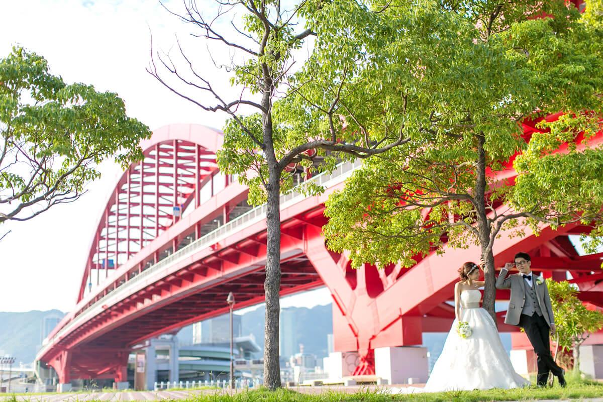 Kita Park Kobe