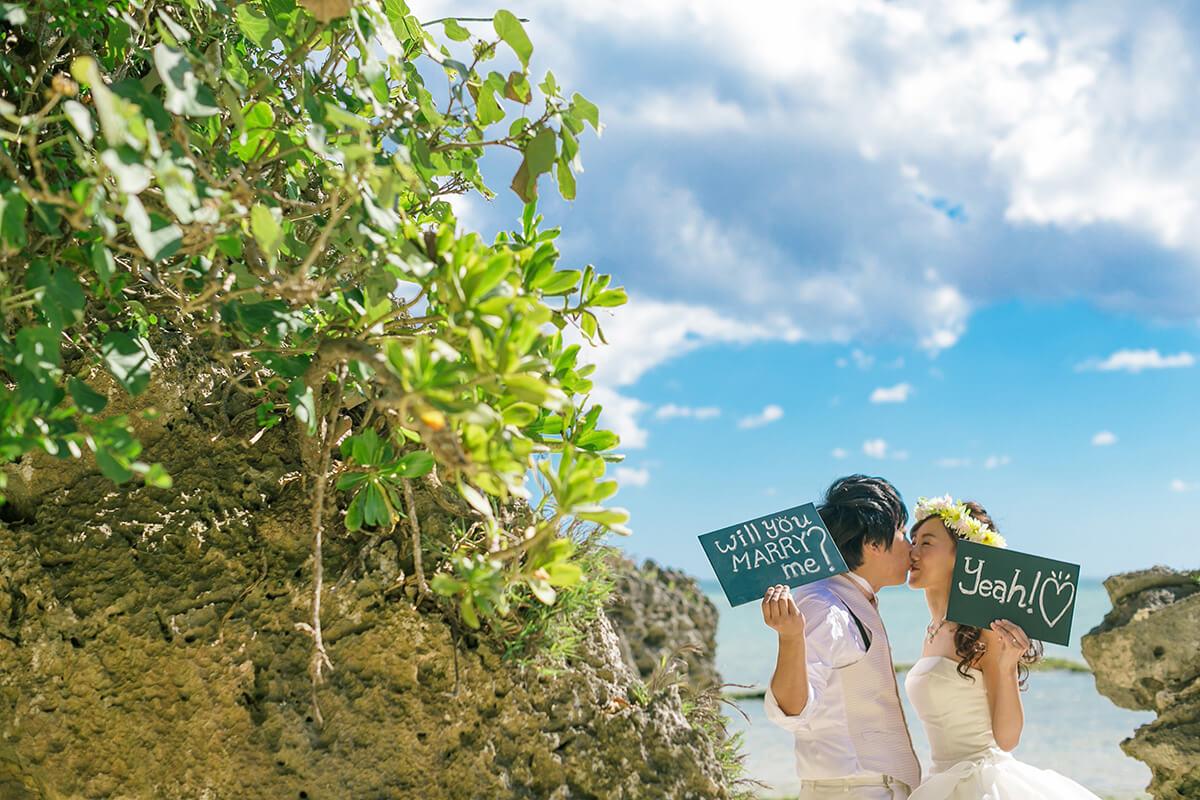 Hyakuna Beach / Okinawa