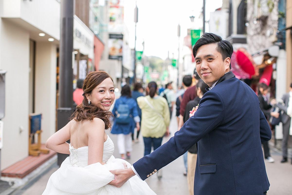 Kamakura Yokohama