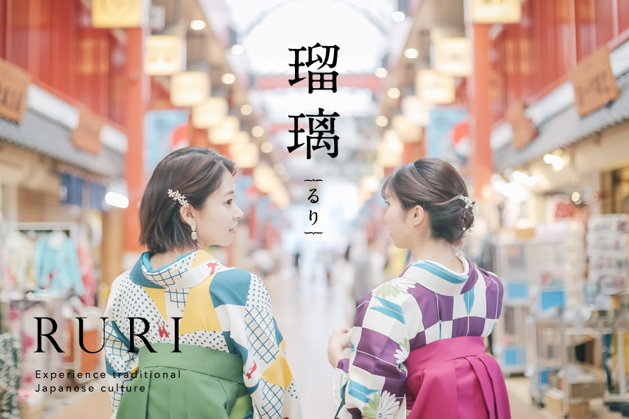 Ruri[Japanese Cultural Plan(Tokyo limited)]